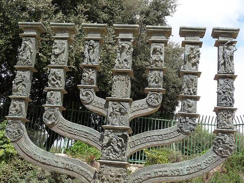Jerusalem gouvernementale