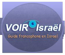 VoirIsrael – guide en Israel